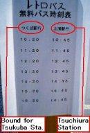Tsuchiura04.14.07.2.JPG