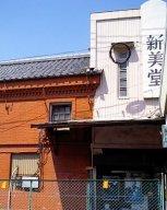 Tsuchiura04.14.07.3.JPG