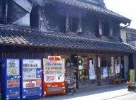 Tsuchiura04.14.07.4.JPG