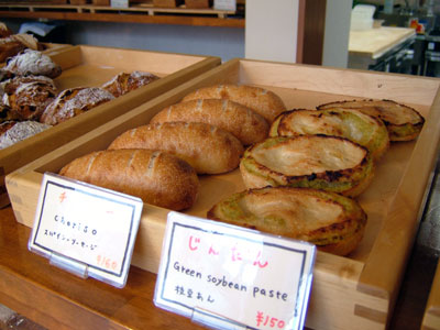 Germany Bakery in Tsukuba: Backerei Brõtzeit