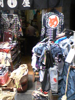 Shop Selling Festival Wear