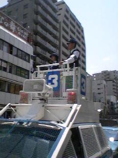Police Observation Post