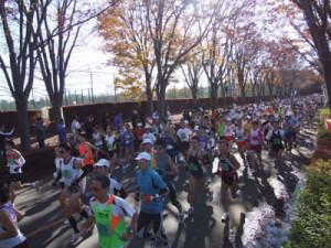 Tsukuba Marathon 2008