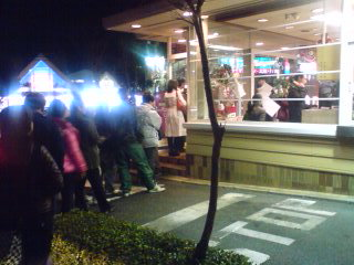 Long lines at KFC in Tsukuba