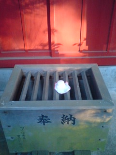 Kagami-Mochi at small shrine in Tsukuba