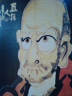 Daruma by Hakuin 1760
