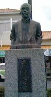 Bust Of Tadashi Nemoto at Daigo Station