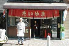 The Original Tai Yaki Shop