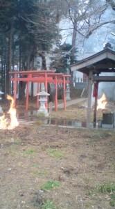 Inari-Mae's Inari Shrine