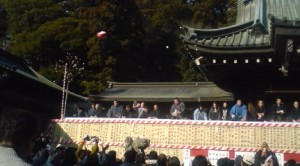 Tossing goodies to the crowd at Tsukubasan-Jinja 2009
