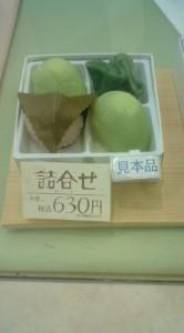 Spring wagashi set