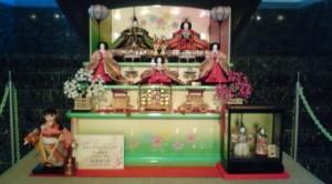 The Lobby of The Okura Hotel, Tsukuba