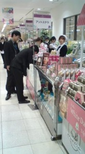 White Day Shopping in Tsukuba