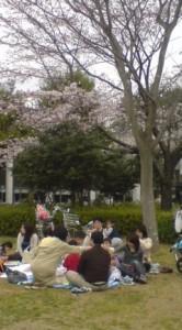 HANAMI In Tsukuba April 4, 2009