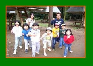 ymca_daycamp