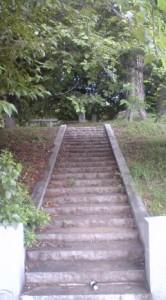 The Stairs Leading Up The SENGEN-ZUKA (千現塚), Tsukuba`s Mt Fuji