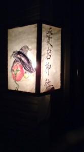 A home-made lantern