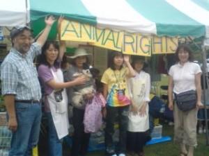 Tsukuba`s Animal Welfare Activists at Matsuri Tsukuba