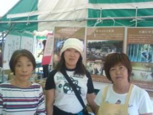 Animal Welfare Activists at Matsuri Tsukuba