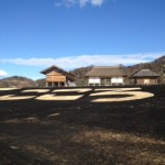 On the morning of January 26th 2013 the grass in front of the reconstructed buildings of the HIRASAWA NO KANGA was burned- except for a few patches which spelled the word KOKORO (heart, or sprirt)