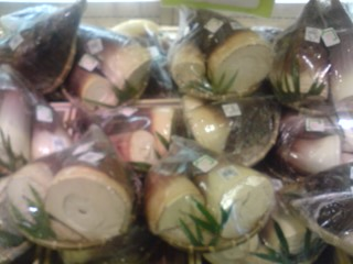 Unpeeled bamboo shoots on sale at Seibu Department Store in Tsukuba