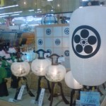 O-Bon lanterns on sale at a Home Center