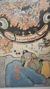 Another interesting NAMAZU-E showing EBISU asleep at the Kaname Ishi while the catfish goes wild and causes havoc
