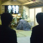 Male ujiko (氏子)- the shrine`s parishioners, inside the small worship hall of Teshirogi`s O-Washi Shrine. First they recieve the blessings of the priest and then they proceed to make offerings of sakaki leaves to the god of the shrine- Yamato Takeru