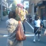 Carrying a KUMADE