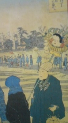 the scene reminded me of this woodblock print!