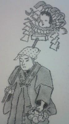 An Edo Period print
