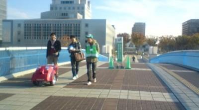 A practice run over the pedestrian bridge between Tsukuba Center and the Expo Center
