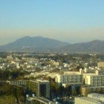 Mt Tsukuba as seen from the top of the Mitsui Building