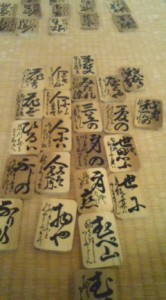 The cards ( in this case wooden tablets) are usually arranged in alphabetical (A, I,U,E)  order to make finding them easier