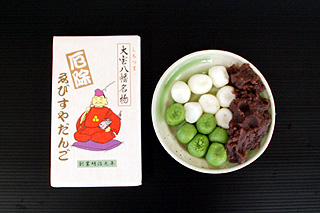 Yaku-Yoke Dango (厄除け団子)- Rice Dumplings for Those at an Unlucky Age, sold at Shimotsuma`s Taiho Hachiman Shrine