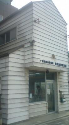 The KOBAN (police box) in front of the Minami Nagareyama Station