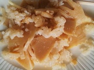 My first plate of TAKEH NO KO GOHAN (Bamboo shoot rice) of the year (April 17th 2013) The shoots were picked this week in Yamaguchi, Tsukuba