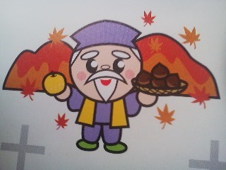 The Ibaraki Prefecture mascot has been nicknamed HUSTLE (HASSURU) - here he is promoting one of area`s most important crops: chestnuts (kuri)