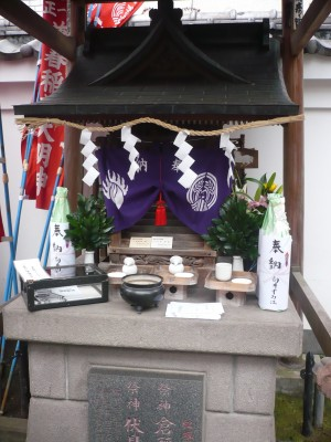 A small INARI SHRINE which is said to have stood on the grounds of the old manor