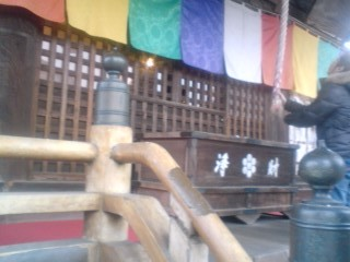 The offerings box at the main hall of the Izumi Kosodate Kannon in Tsukuba ( Jan. 1st, 2012)
