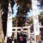Large white banners announce that their is a traditional event at the Iina Shrine in Usui Tsukuba