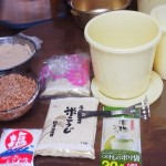All that you need to make MISO- soy beans, salt, KOJI ( fermenting agent), a bucket, plastic bags, a few pots and bowls, and a masher