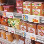 At any supermarket in Japan there is a large selection of MISO featuring a wide variety of taste, color and price