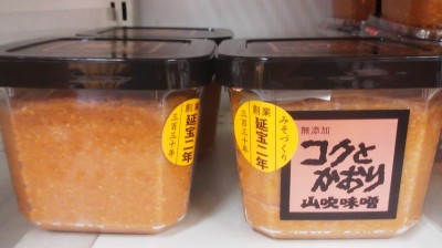 This miso must be of especially high quality and taste since it is double the price of most other brands available at this supermarket in Matsushiro, Tsukuba