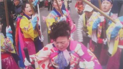 The Saito-Sai