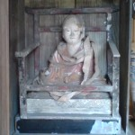 Inside these miniature halls are figures representing the great buddhist Priest, and the founder of Japan`s Shingon Sect of Esoteric Buddhism- KUKAI ( or KOBO DASHI or DAISHI SAMA, as he is more affectionately known)