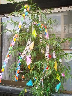 A freshly erected Tanabata decoration in Sasagi, Tsukuba (July 1st 2013)
