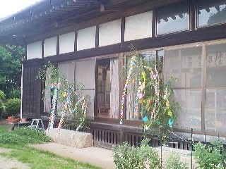 Tanabata decorations outside an old house in Sasagi, Tsukuba (July 1st 2013)