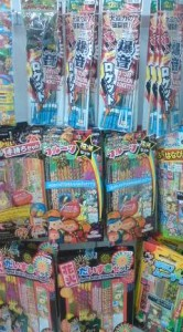 A variety of hand-held HANABI on sale at a drugstore in Tsukuba.
