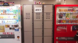 The top center locker with a sign reading BEING ADJUSTED (CHO-SEI CHU-) was where the newborn infact was left (its body was not discovered for several days)